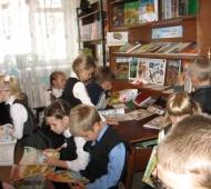 1 класс в читальном зале