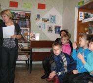 Экскурсия 2го класса по читальному залу