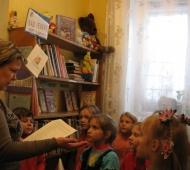 1ый класс на детском абонементе