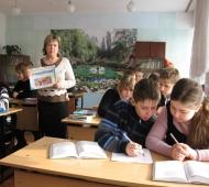 Тестирование к международному дню родного языка. 6 класс