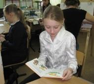Чтение стихов Агнии Барто в художественном классе