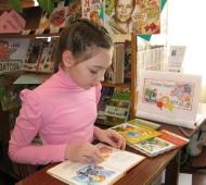 Литературный турнир по стихам Агнии Барто в 1 классе