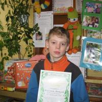 Год Гоголя в школе