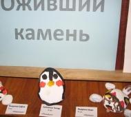 """Клуб """"ОЧумелые ручки"""""""