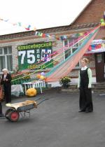 rajonnaya-yarmarka-2012-6