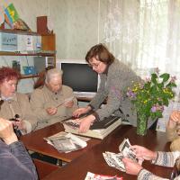 Встреча ветеранов труда в 2009 году
