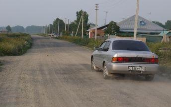 улица Заводская