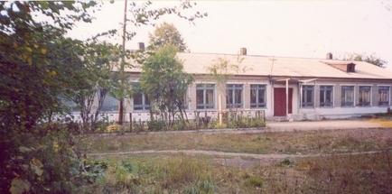 Железнодорожная школа №15