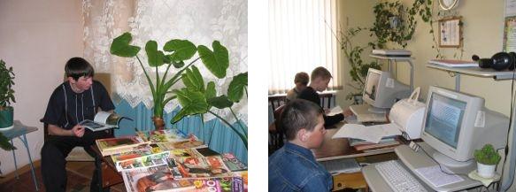 Читальный и компьютерный залы нашей библиотеки