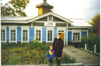 Вокзал в начале прошлого века