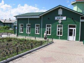 Здание Ояшинского вокзала после ремонта