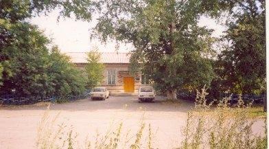 Администрация Станционно-Ояшинский