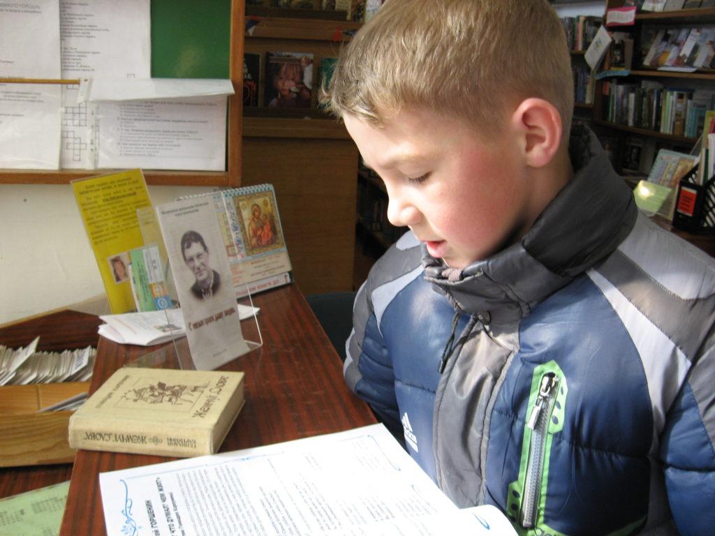 Читаем вместе Карпунина