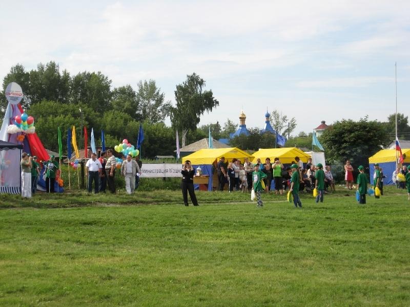 Летняя спартакиада. 2009 год