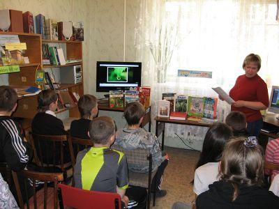 Мероприятие для детей в читальном зале библиотеки