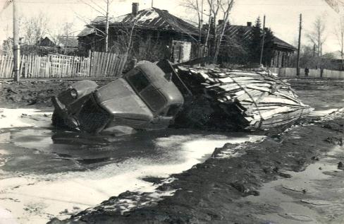 улица Коммунистическая в 70-е годы
