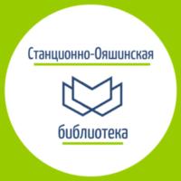 biblioteka_st_ojash