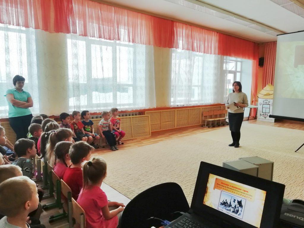Час истории в детском саду