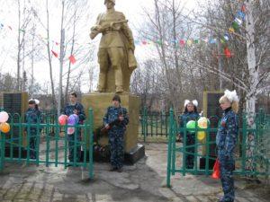 Митинг к 65-летию Победы