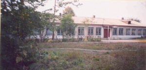 Здание железнодорожной школы