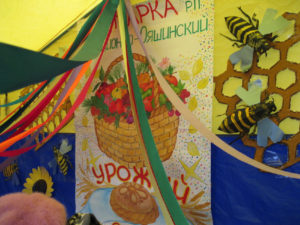 Районная ярмарка в п.Мошково
