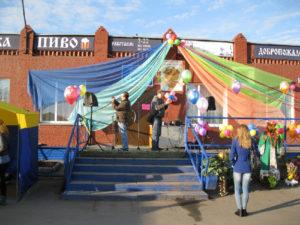 Региональная ярмарка. 2011 год