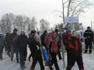 Зимняя районная спартакиада. 2011 год